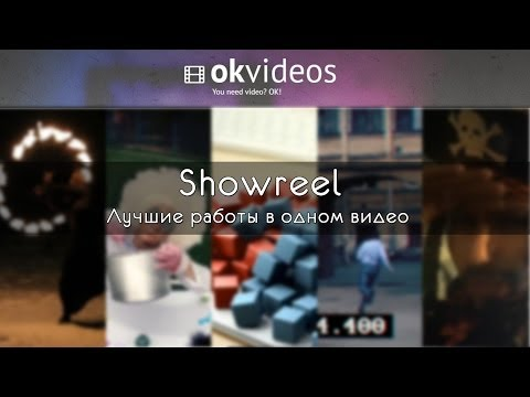 Showreel OkVideos