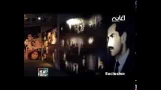 Aghani Aghani NewsRoom Promo