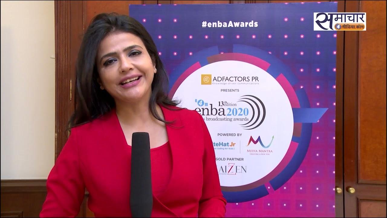 enba 2020- Winner Sweta Singh, Aajtak