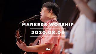 MARKERS 마커스 목요예배 [20.08.06] 예배실황 (Official)
