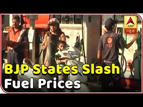Master Stroke: BJP Ruling States Slash Petrol, Diesel Price By Rs 5 | ABP News