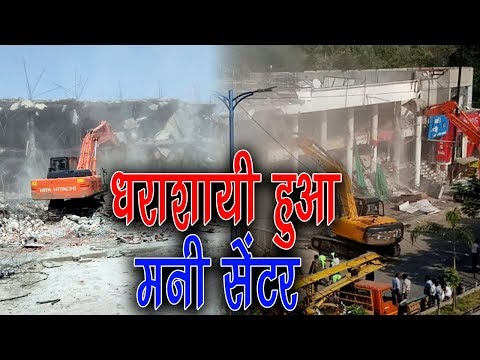 Indore: Illegal Construction Collapse Of The Money Center By IDA | Talented India News
