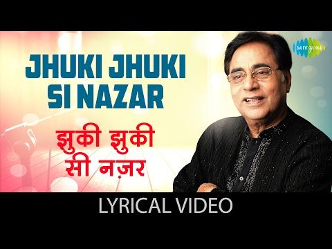 Jhuki Jhuki Si Nazar with lyrics | झुकी झुकी सी नज़र गाने के बोल | Arth | Shabana Azmi, Kulbhushan Mp3