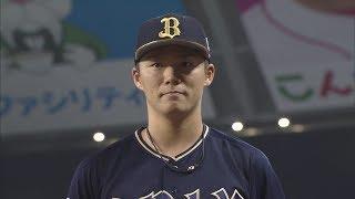 2019年6月28日 オリックス・山本由伸投手ヒーローインタビュー