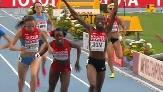 Sum upsets Savinova in 800m Championship - Universal Sports