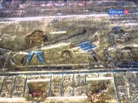 Картинки по запросу По следам тайны - Неизвестная Працивилизация Armenia