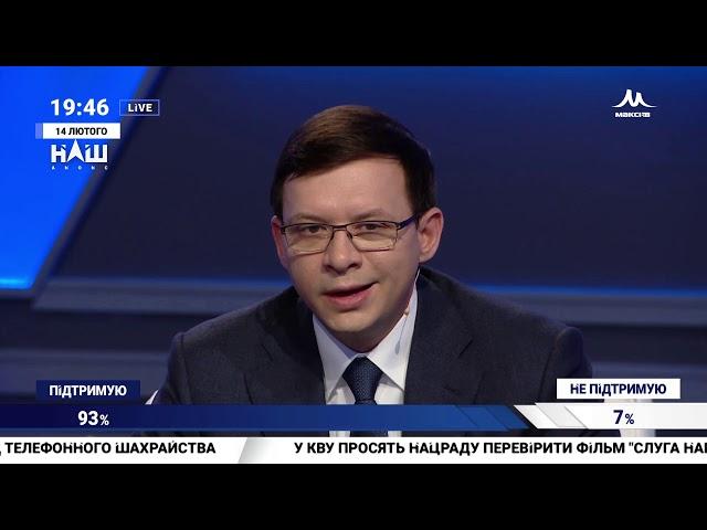Мураев: Украинцев целенаправленно уничтожают