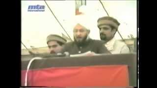 Friday Sermon 5 April 1985