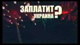 Запрещенный клип Dino MC 47 ! это все ведь правда о России