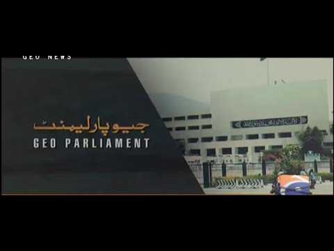 Geo Parliament With Arshad Waheed Chaudhry | 12th July 2020