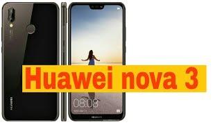 Huawei nova 3 | 6 GB ram ,18 july 2018 launch date , Dual 16 MP + 2 MP camera phone REVIEWS