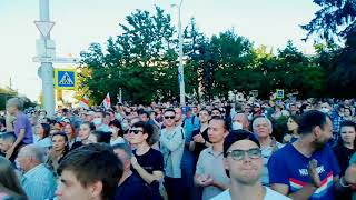Минск 6 августа.