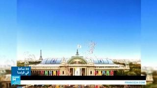 هل تستضيف باريس الألعاب الأولمبية الصيفية لعام 2024؟