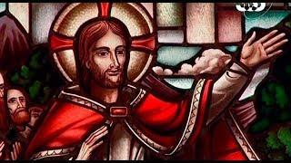 Языческий Христос