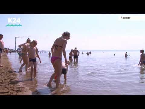 Рассказываем о состоянии пляжей в Яровом