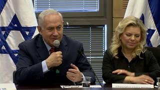 ראש הממשלה בנימין נתניהו ורעייתו שרה במפגש עם ניצולי שואה בכנסת
