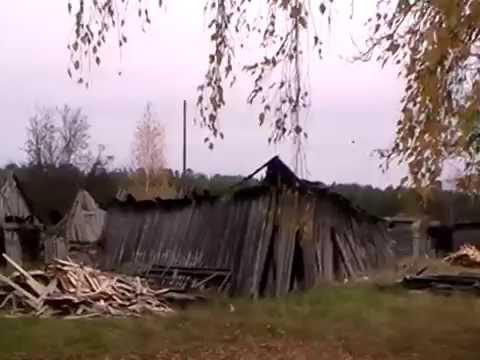 знакомства кирс кировская область