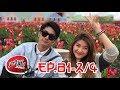 MAJIDE JAPAN X : EP.81 - 2/4 FUJI Q (PART2)