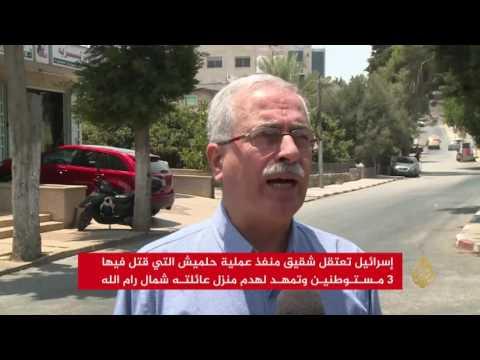 قوات الاحتلال تقتحم قرية كوبر شمال غرب رام الله  - نشر قبل 14 دقيقة