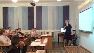 Открытый урок по Русскому языку в 4 классе