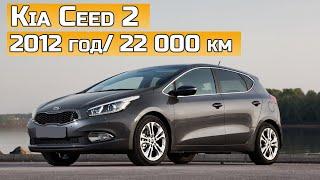 Осмотр Kia Ceed 2 за 650 000 р в рамках автоподбора