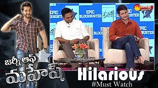 Mahesh Babu, Vamshi Paidipally Special Interview   Maharshi Movie Success - Watch Exclusive