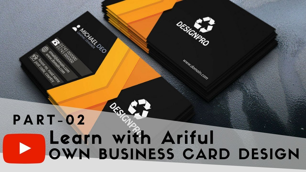 Create your own business card in photoshop photoshop advance create your own business card in photoshop photoshop advance tutorial part 02 reheart Image collections