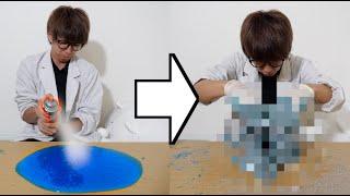 【実験】石になるスプレーをスライムにかけたらどうなるの?