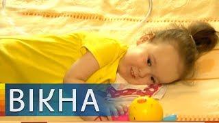 СМА - не приговор: как Софийка благодаря Вам отправилась на лечение | Вікна-Новини