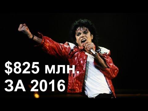 Майкл Джексон (Michael Jackson) биография, фото, жизнь и