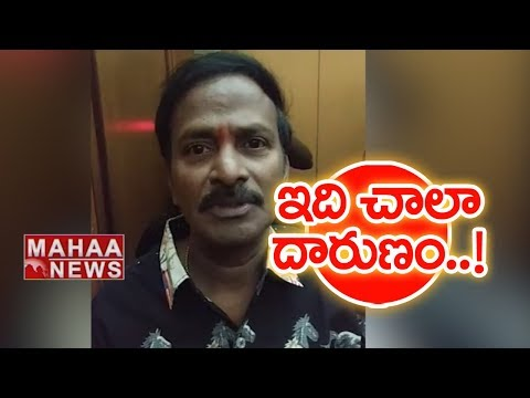 Comedian Venu Madhav Condolences on Gundu Hanumantha Rao Death   Mahaa News