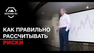 видео Официальный сайт Александра Герчика