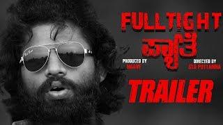 Full Tight Pyathe Trailer   New Kannada Trailer 2019   SLG Puttanna, Surya, Beeradra, Manasa Gowda