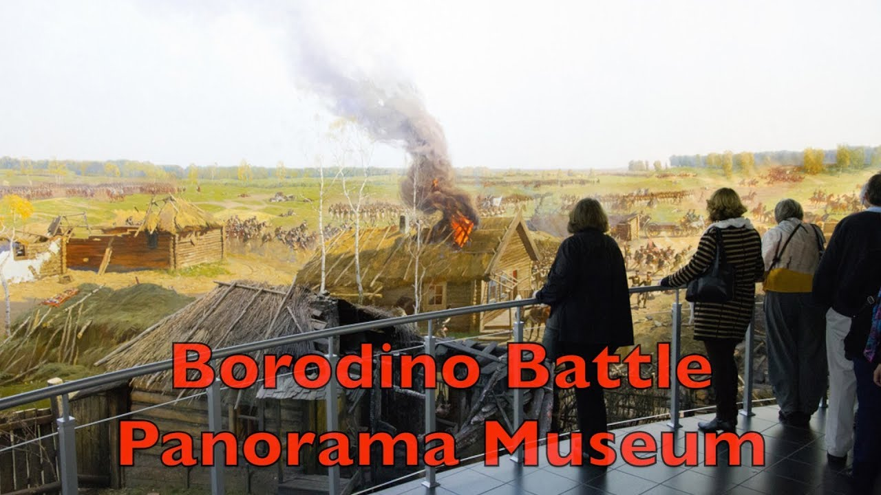The Museum-panorama The Battle of Borodino in Moscow, Russia