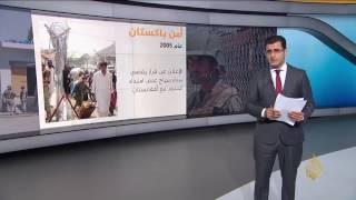 ماذا يعني إغلاق الحدود بين باكستان وأفغانستان؟