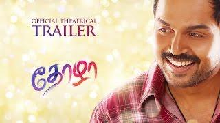 Thozha Theatrical Trailer| Karthi | Nagarjuna | Tamannaah | Gopi Sundar | Vamsi P