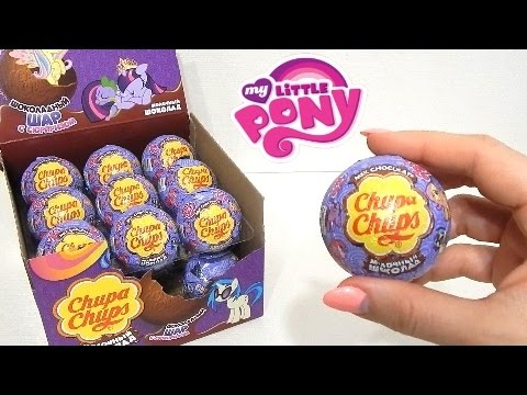 Май Литл Пони, Чупа Чупс шоколадные шары с сюрпризом открываем киндер сюрприз