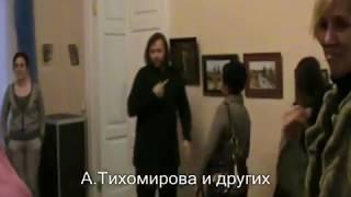 Выставка глухих художников в Саратове
