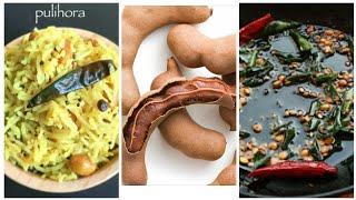 Pulihora | puliogare | Tasty Tamarind rice recipe