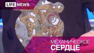 Японское шоу покажут в Москве