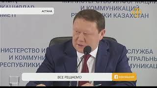 Власти Северо-Казахстанской области приглашают в регион казахстанцев из других областей