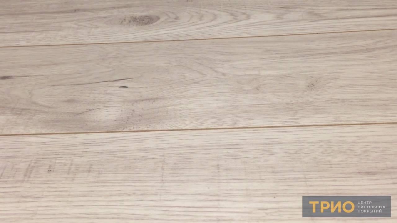 Kaindl Hickory Fresno Laminate Flooring 10x116x1383 Mm