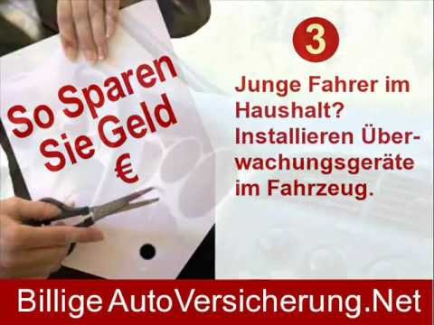 billige autoversicherung geld sparen mit der g nstigsten kfz versicherung youtube. Black Bedroom Furniture Sets. Home Design Ideas