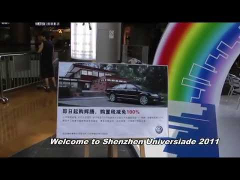 shenzhen private guide【Shenzhen 2011 universiade promotion(By Personal)】