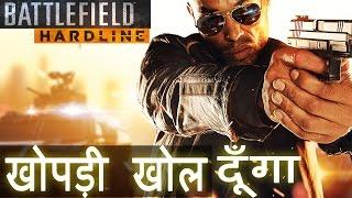 2015 NEW BFH - HARDLINE FIRST IMPRESSIONS - Long Range Sniping - HINDI Gaming