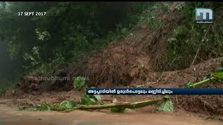 Heavy rains in state: rail services disrupted in kottayam | mathrubhumi news