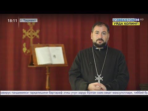 Новости 24 | Обращение священника Армянской Апостольской церкви