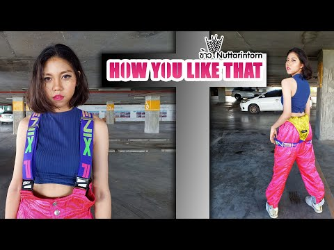 BLACKPINK - 'How You Like That' dance cover by : ข้าว Nuttarintorn