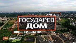 видео ЖК Усадьба Суханово в Видном - официальный сайт ????,  цены от застройщика, квартиры в новостройке