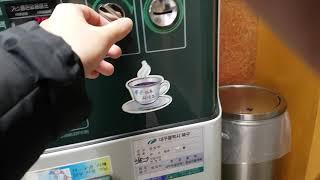 커피자판기 아이직